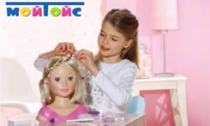 Наборы косметики и аксессуаров для девочек