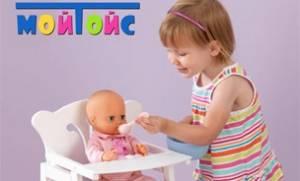 Мебель и аксессуары для кукол