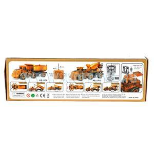 G10981/3398 Бетономешалка на р/у 34 см./кор.