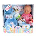 HWA 641715 Пупс `Baby Born`
