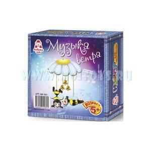 МВ-0001 Музыка ветра `Пчелы`