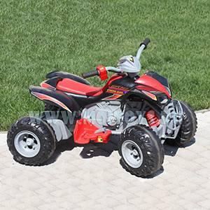 KL-789 Квадроцикл для катания детей