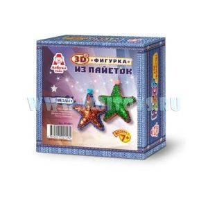 ФП-0001 3D Фигурки из пайеток `Звезды`